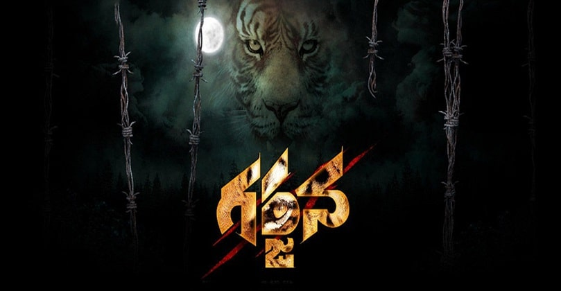 Garjana Telugu Movie Download in Movierulz Todaypk Jio Rockers