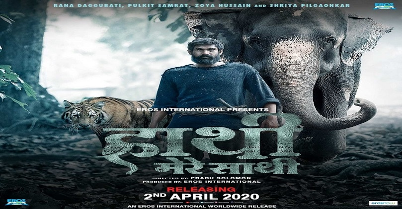 Haathi Mere Saathi Full Movie Download In Filmyzilla Filmywap Rdxhd