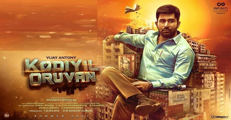 Kodiyil Oruvan Full Movie Download In Isaimini Moviesda Tamilyogi