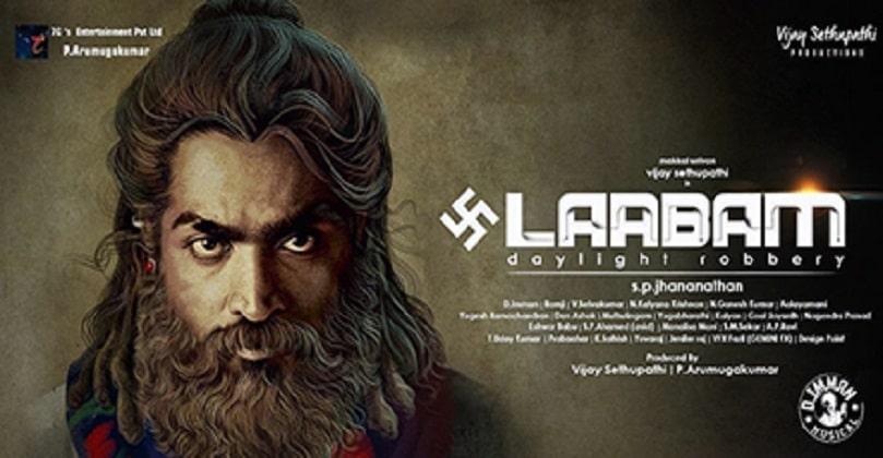 Laabam movie