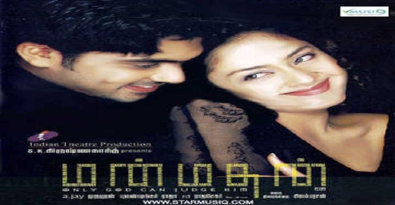 simbu manmadhan movie