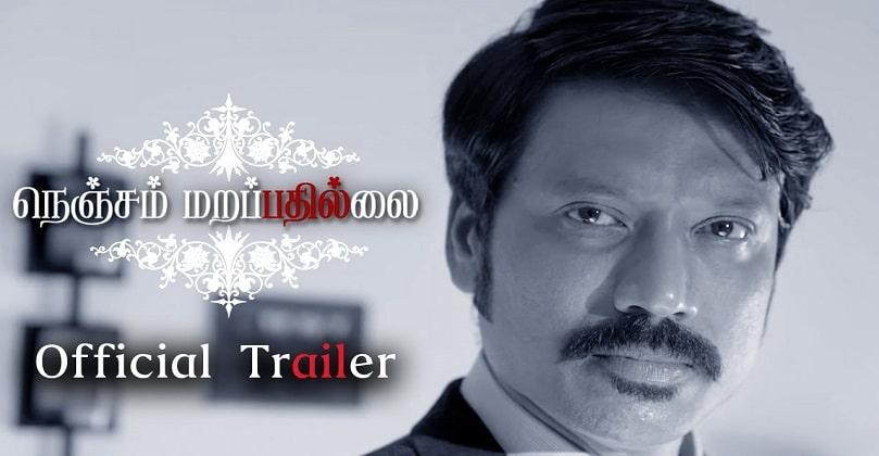 Nenjam Marappathillai Full Movie Download in Tamilyogi Tamilrockers