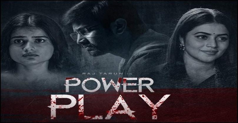 Power Play Telugu Movie Download Movierulz Todaypk Jio Rockers