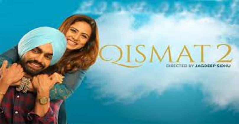 Qismat 2 movie