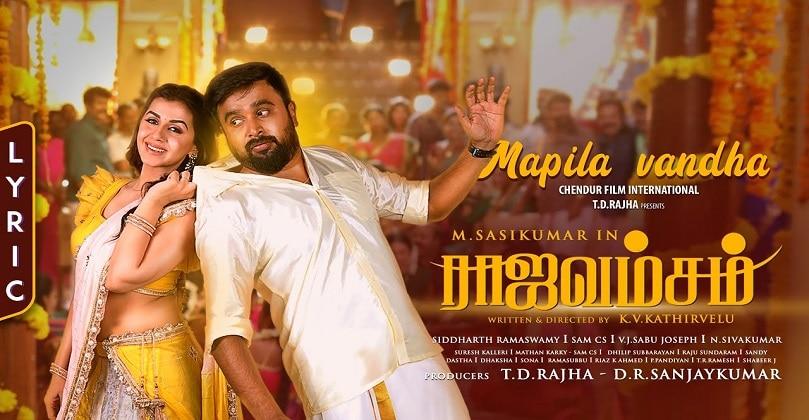 Rajavamsam (2021) Tamil Movie Download Isaimini Moviesda Tamilyogi