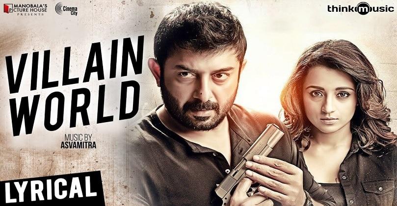 Sathuranga Vettai 2 Movie Download isaimini Moviesda Tamilyogi