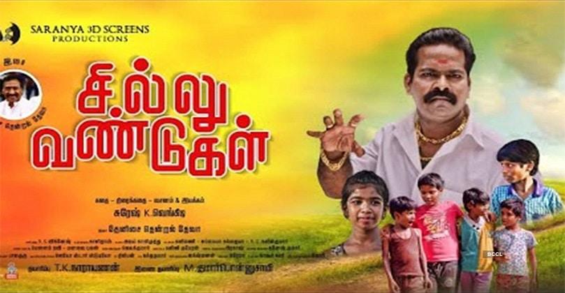 Sillu Vandugal Movie Download isaimini Moviesda Tamilyogi Tamilmv