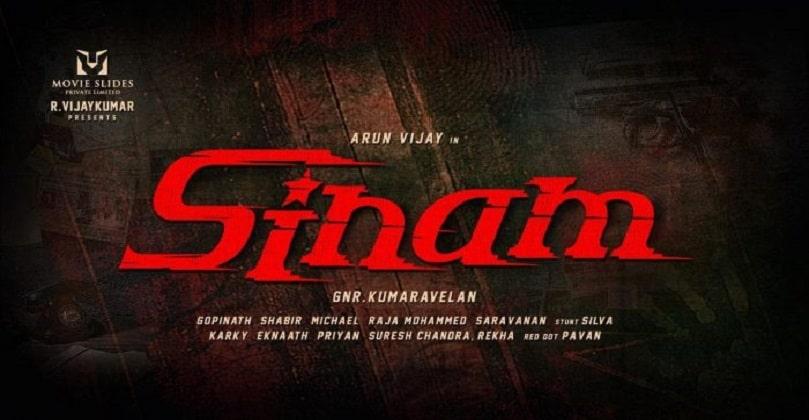 Sinam Movie Download in Isaimini Moviesda Tamilyogi kuttymovies