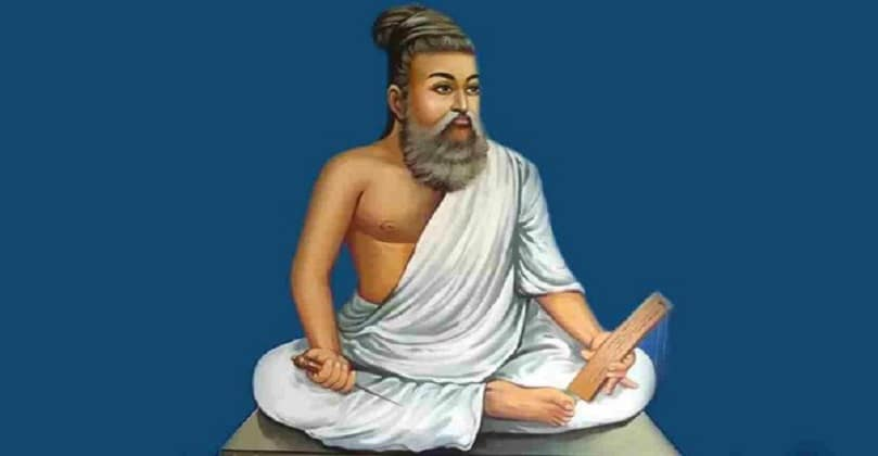 Thiruvalluvar - Books, Biography, Blogs, Audiobooks
