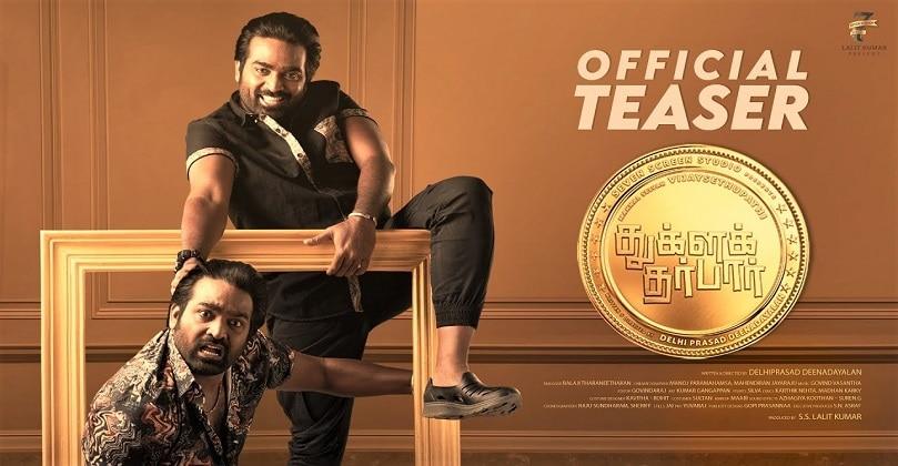 Tughlaq Durbar Movie Download Isaimini Moviesda Tamilyogi