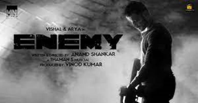 Enemy Full Movie
