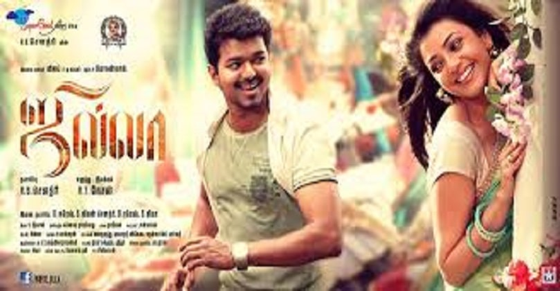 Jilla Movie Download In Isaimini Moviesda Tamilyogi Kuttymovies