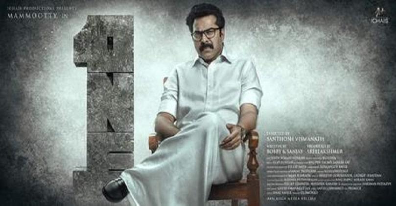 One Malayalam Full Movie Download Klwap Tamilrockers