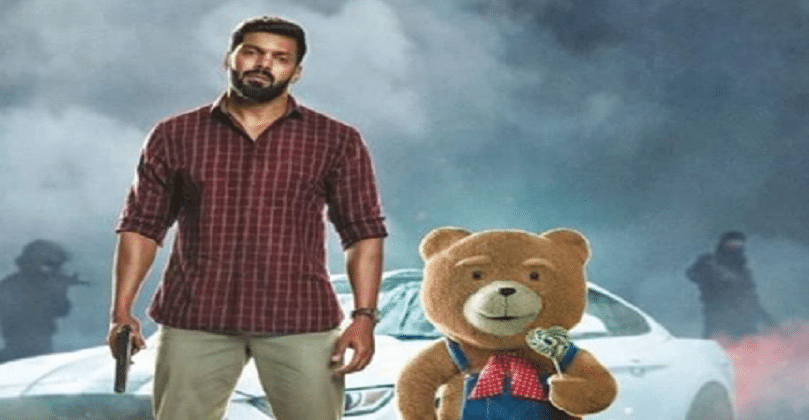Teddy 2021 Movie Download Isaimini Tamilyogi, Moviesda