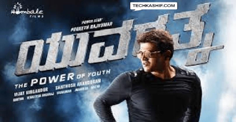 Yuvarathnaa Full Movie download movierulz Todaypk rdxhd