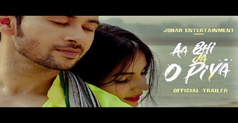 Aa Bhi Ja O Piya Movie