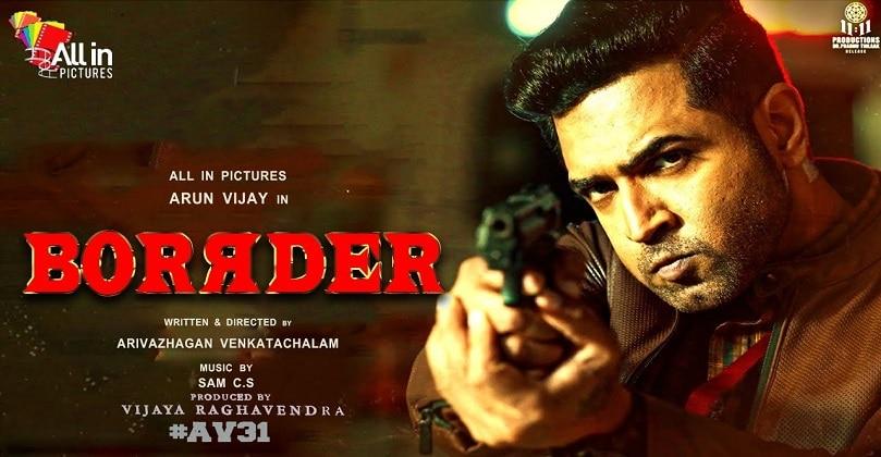 Border Tamil Movie