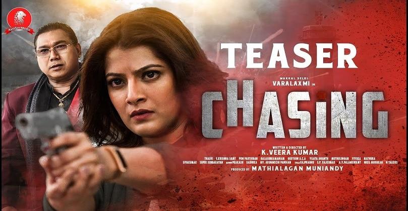 Chasing Tamil Movie