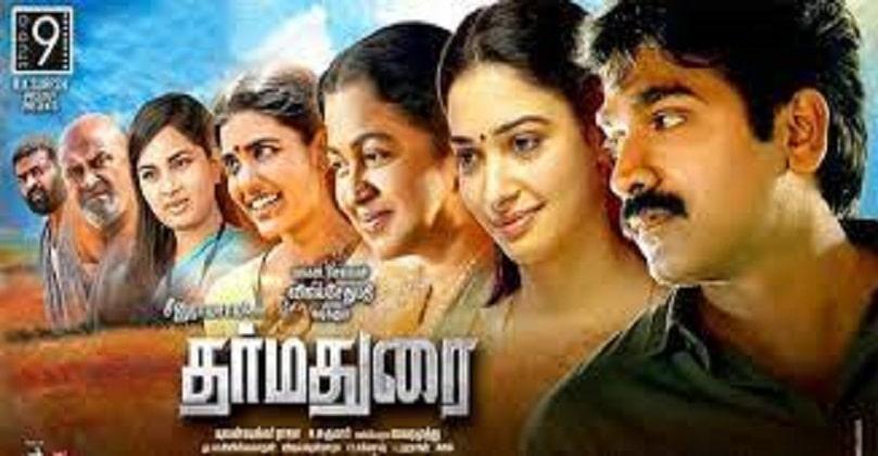 Dharma Durai Full HD Movie Download Tamilyogi Tamilrockers Alternative Websites