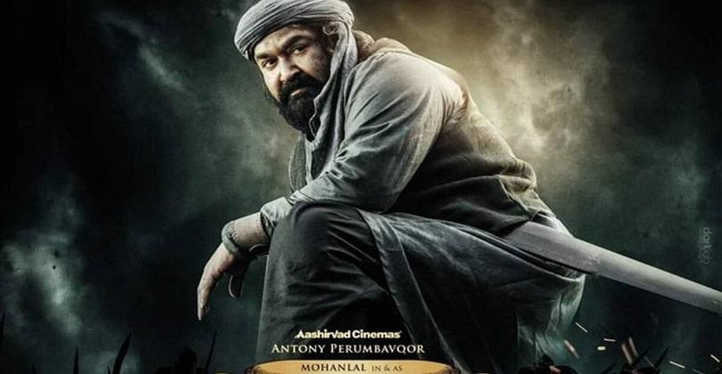 Marakkar Arabikadalinte Simham Movie Download Isaimini Moviesda