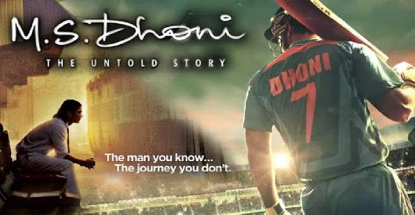 Ms Dhoni The Untold Story Movie Download isaimini Moviesda Tamilyogi