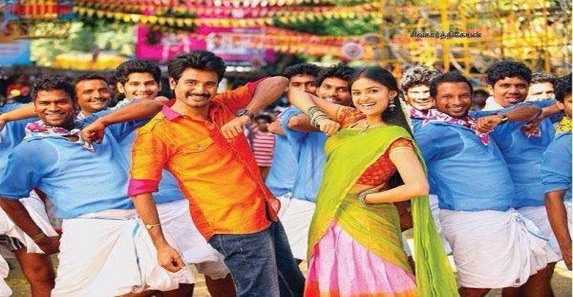Rajini Murugan Movie Download isaimini Movciesda tamilyogi