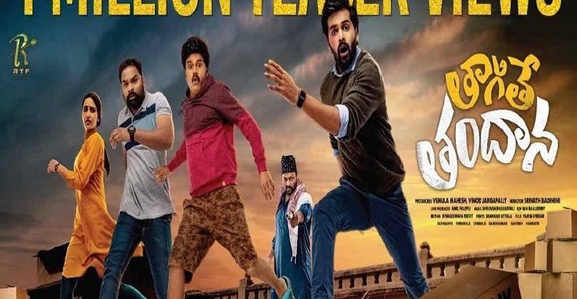 Thagithey Thandana movie