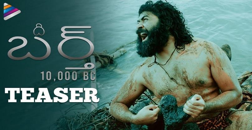 The Birth 10000 BC Movie Download Movierulz Isaimini Moviesda