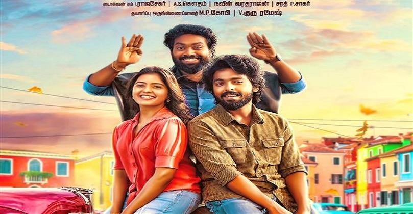 Vanakkam Da Mappilei Full Movie Tamilyogi