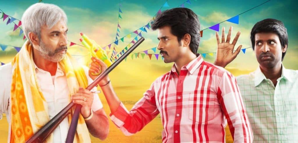 Varuthapadatha valibar Sangam Movie