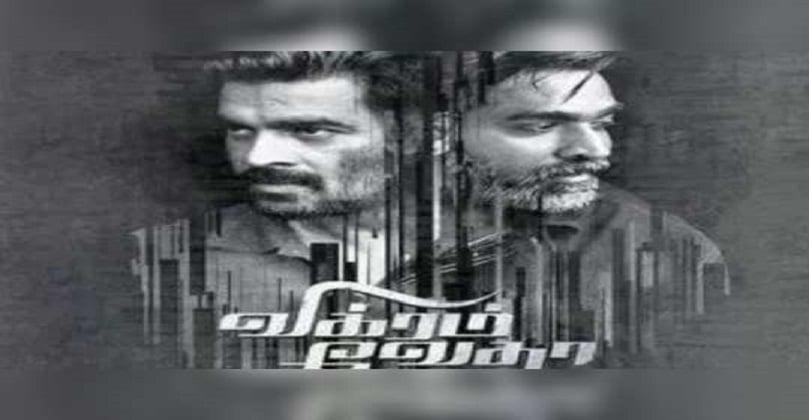 Vikram Vedha movie