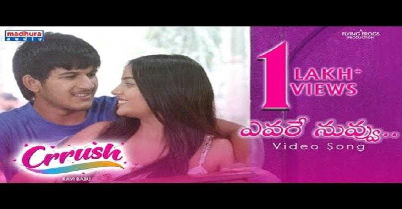 Crrush Telugu Movie Download Tamilrockers Movierulz Todaypk