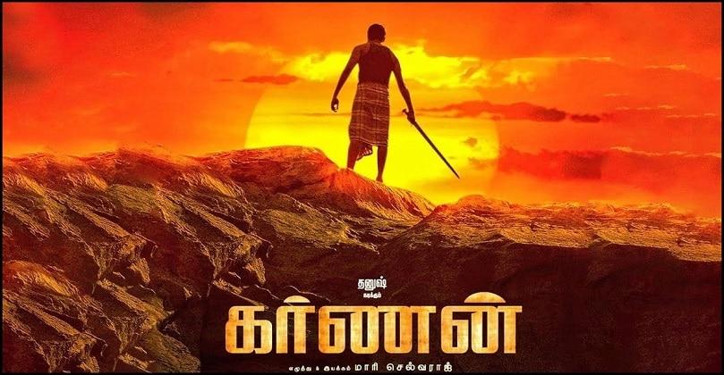 Karnan Tamil movie ticket online booking & showtimes