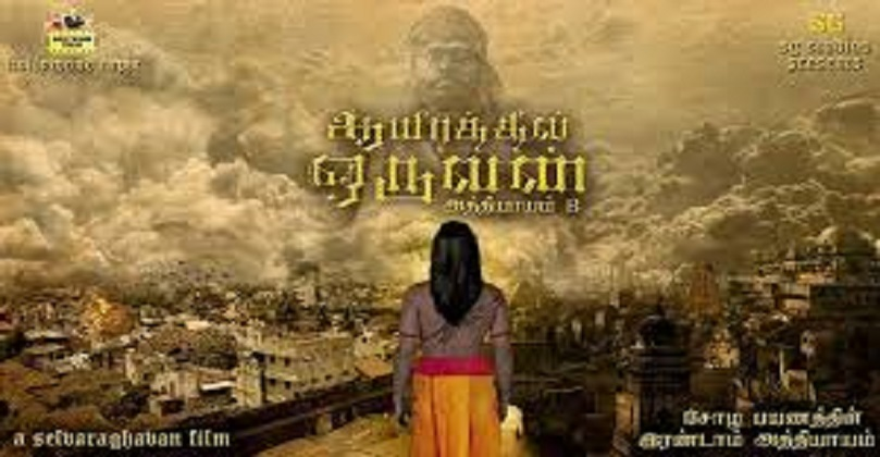 Aayirathil Oruvan movie