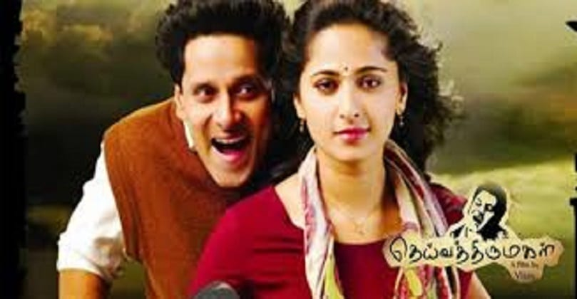 Deiva Thirumagal Full Movie