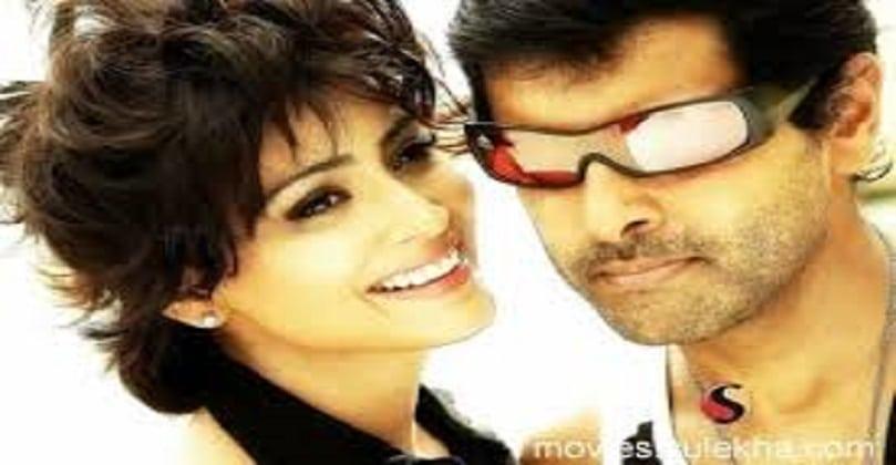 Kanthaswamy Full Movie Download