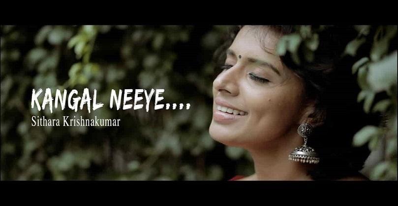 Kangal Neeye Song