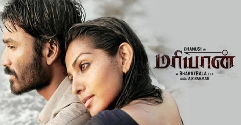 Maryan Full Movie