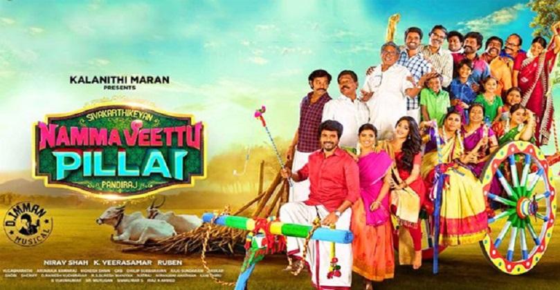 Namma Veettu Pillai Tamil Movie Download Isaimini Moviesda
