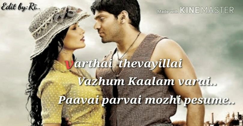 Pookal Pookum Tharunam Song