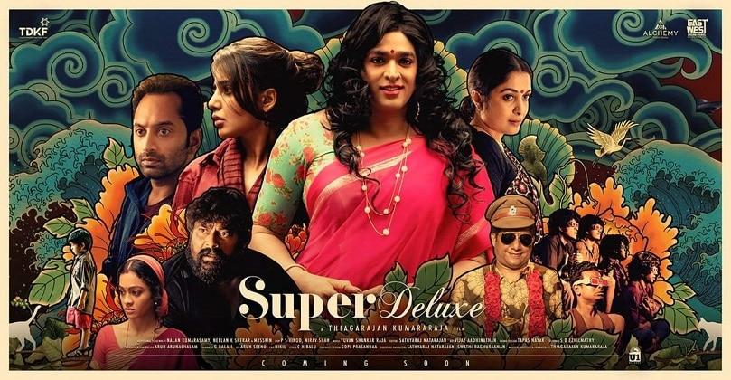 Super Deluxe Full Movie