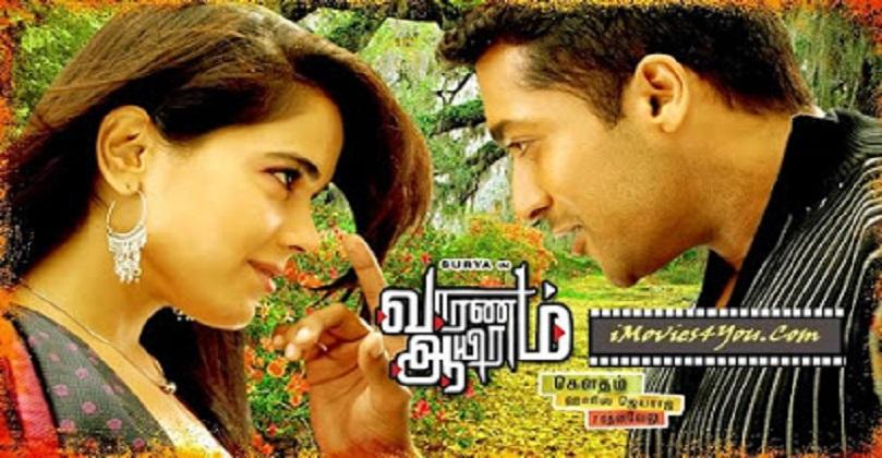 Vaaranam Aayiram movie