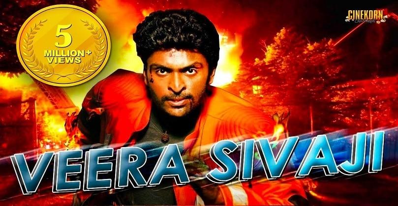 Veera Sivaji Full Movie