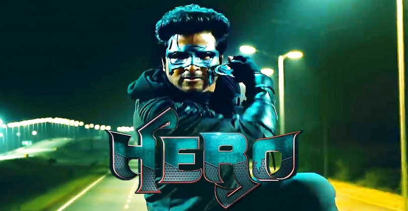 Hero Full Movie