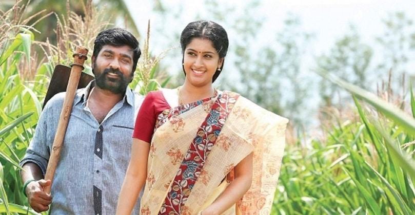 Karuppan Full Movie Download HD in Isaimini Moviesda Tamilyogi