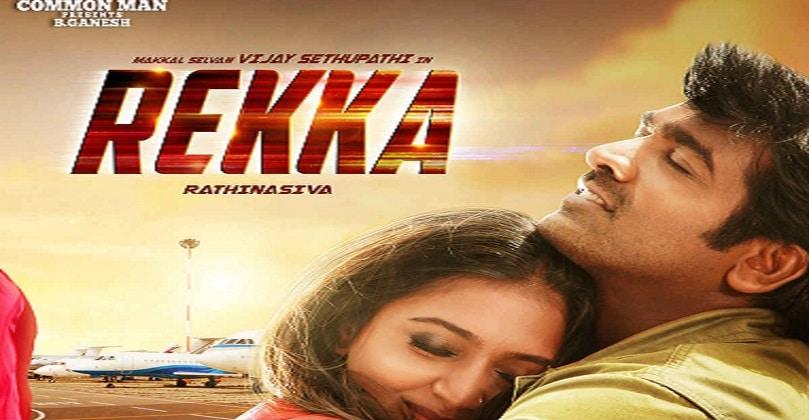 rekka movie